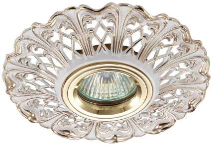 Встраиваемый светильник Novotech Vintage 370033