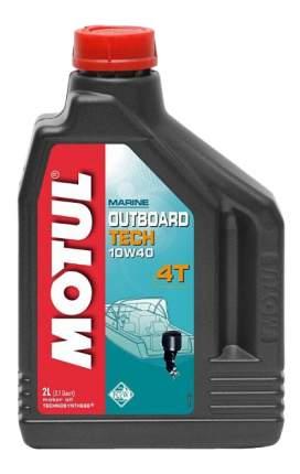 Моторное масло Motul Outboard Tech 4T 10W-40 2л