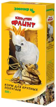 Корм для птиц Зоомир Капитан Флинт для крупных попугаев 500 г