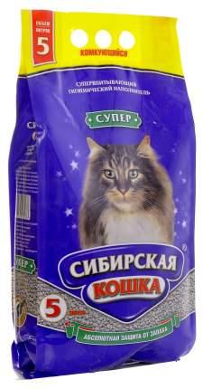 Наполнитель Сибирская кошка Супер комкующийся 5 л без запаха