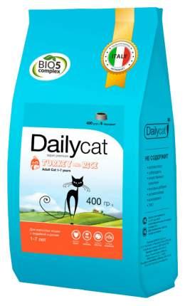 Сухой корм для кошек Dailycat Adult, индейка и рис, 0,4кг