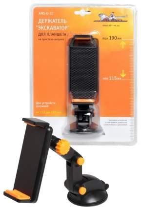 Автомобильный держатель для мобильных устройств Airline AMS-U-10