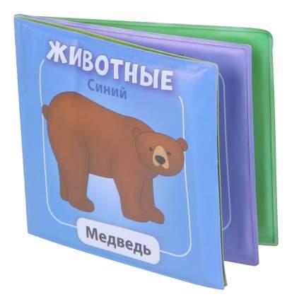 Книжка для купания YAKO Toys Животные