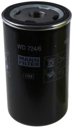 Фильтр масляный АКПП MANN-FILTER WD724/6