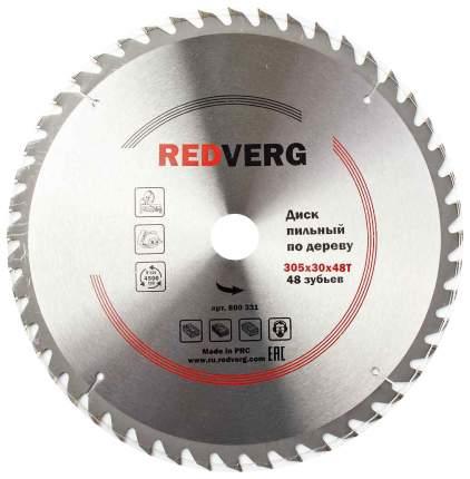 Диск пильный RedVerg 6621238 800331