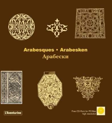 Книга Arabesques