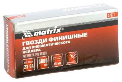Гвозди MATRIX 57671 0,64х15 мм, 5000 шт
