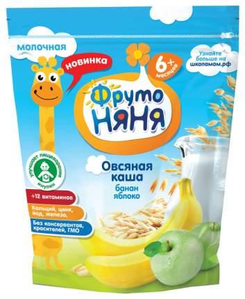 Молочная каша ФрутоНяня Овсяная с яблоком и бананом с 6 мес 200 г