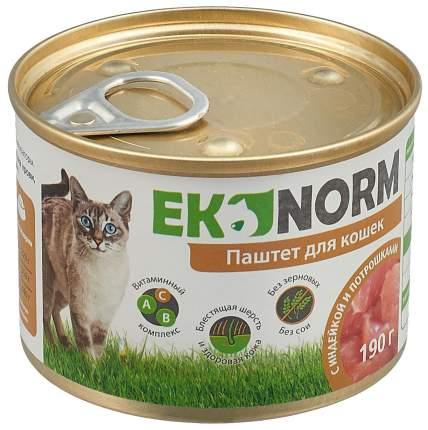 Консервы для кошек Ekonorm, индейка с потрошками, 190г