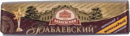 Шоколад темный Бабаевский с шоколадной начинкой 50 г