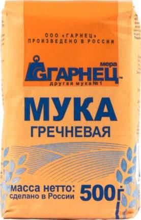 Мука Гарнец гречневая 500 г