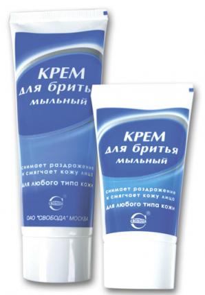 Крем для бритья SVOBODA мыльный для любого типа кожи 40 мл
