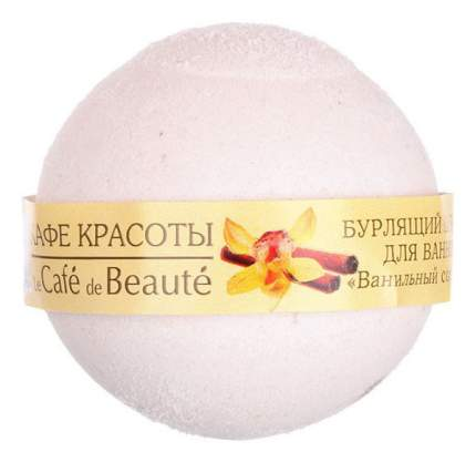 Бомбочка для ванн Кафе красоты Ванильный сорбет 100 г