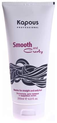 Средство для укладки волос Kapous Professional Smooth and Curly Amplifier 200 мл