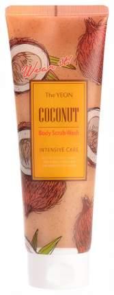 Скраб для тела The Yeon Coconut Body Scrub Wash 250 мл