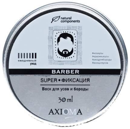 Воск для укладки бороды и усов Axioma Super фиксация 30 мл