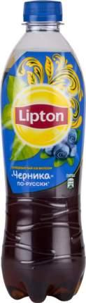 Холодный чай Lipton черника по-русски 0.5 л