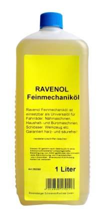 Масло для швейных машин RAVENOL Feinmechanikoel 1л