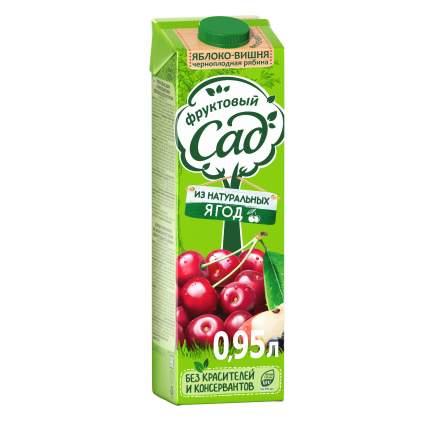Нектар Фруктовый Сад яблоко-вишня-черноплодная рябина 0.95 л