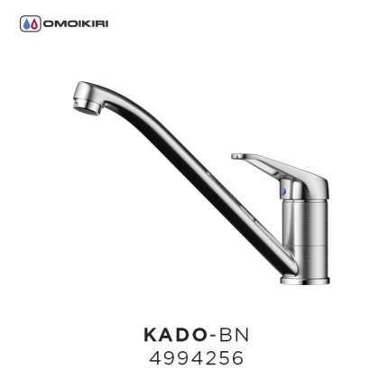 Смеситель OMOIKIRI Kado-BN
