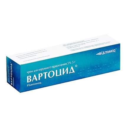 Вартоцид крем для наруж.прим. 5% 5 г