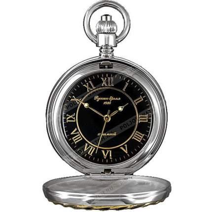 Карманные часы мужские Русское время 2171504 серебристые
