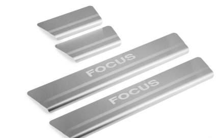 Накладки на внутренние пороги с рисунком Ford Focus new 5D 2011-2019