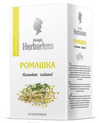 Напиток чайный Konigin Herbarium ромашка пакетированный