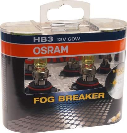 Hb3 (60w) 12v Лампа Fog Breaker (К-Кт 2шт) OSRAM арт. 9005FBR-HCB