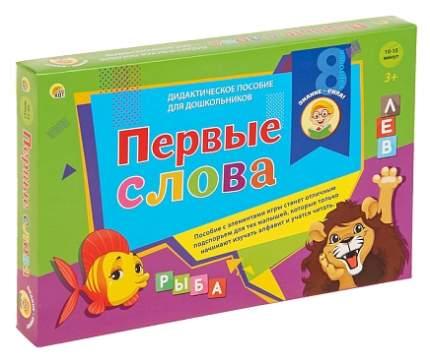Семейная настольная игра Рыжий кот Знание-сила! Первые слова