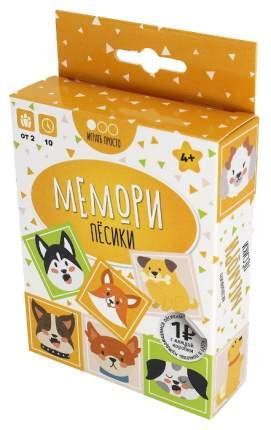 Семейная настольная игра Muravey Games Мемори Песики ТК009