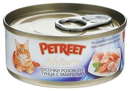 Консервы для кошек Petreet Natura, розовый тунец, макрель, паштет, 70 г 12 шт