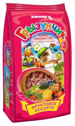 Лакомство для грызунов Зоомир фрукты, 200г