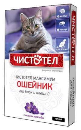Средство от блох для домашних животных Чистотел Максимум Ошейник для кошек С605