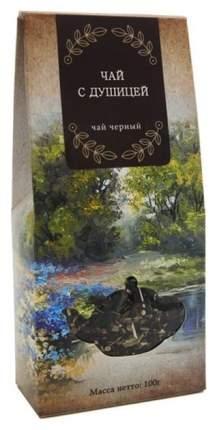 Чай черный Дымов Керамика с душицей 50 г