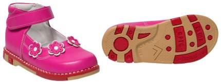 Туфли Таши Орто 309-19 26 размер