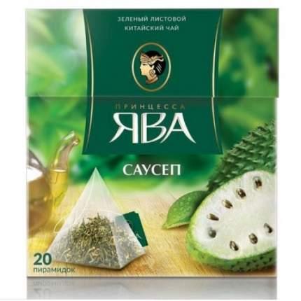 Чай зеленый Принцесса Ява саусеп 20 пакетиков