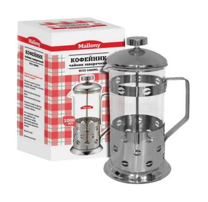 Кофейник Mallony B535-1000Ml 950081 Серый