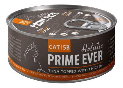 Консервы для кошек Prime Ever, тунец, цыпленок, кусочки, 80г