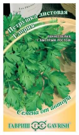 Семена Петрушка листовая Глория, 1 г Гавриш