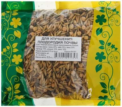 Семена Смесь сидератов Для улучшения плодородия почвы, 500 г Зеленый уголок