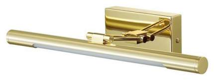 Подсветка для картин светодиодная Lumion Hikari 3766/8WL Золото матовое