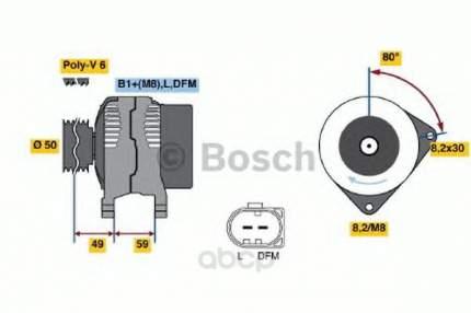 Генератор Bosch 0986042620