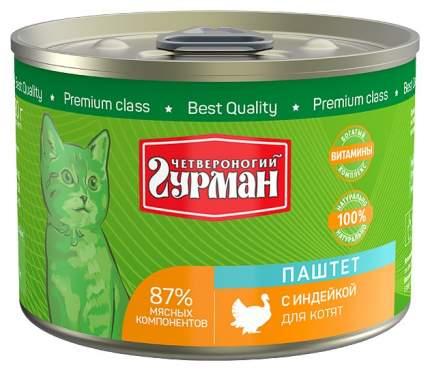 Консервы для котят Четвероногий Гурман Паштет, индейка, 190г