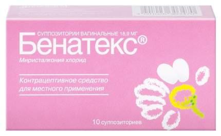 Бенатекс суппозитории вагинальные 18.9 мг 10 шт.