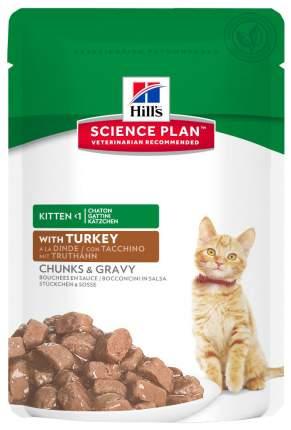 Влажный корм для котят Hill's Science Plan Kitten, индейка, 85г