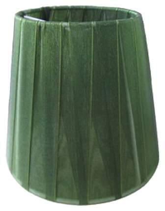 Абажур MW LSH2021 Зеленый