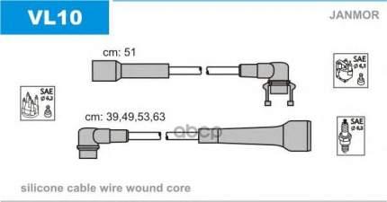 Комплект проводов зажигания JANMOR VL10