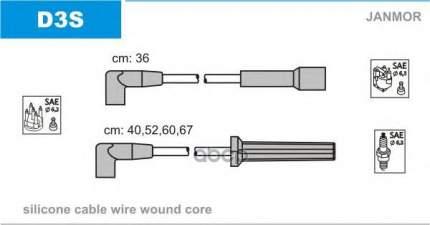 Комплект проводов зажигания JANMOR D3S