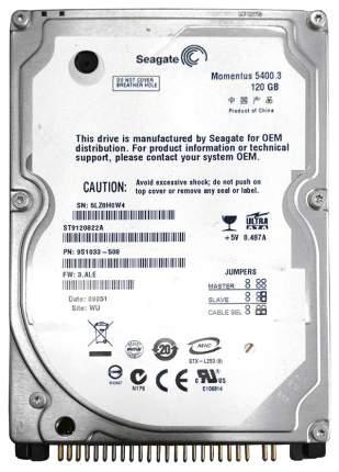 Внутренний жесткий диск Seagate Momentus 120GB (ST9120822A)